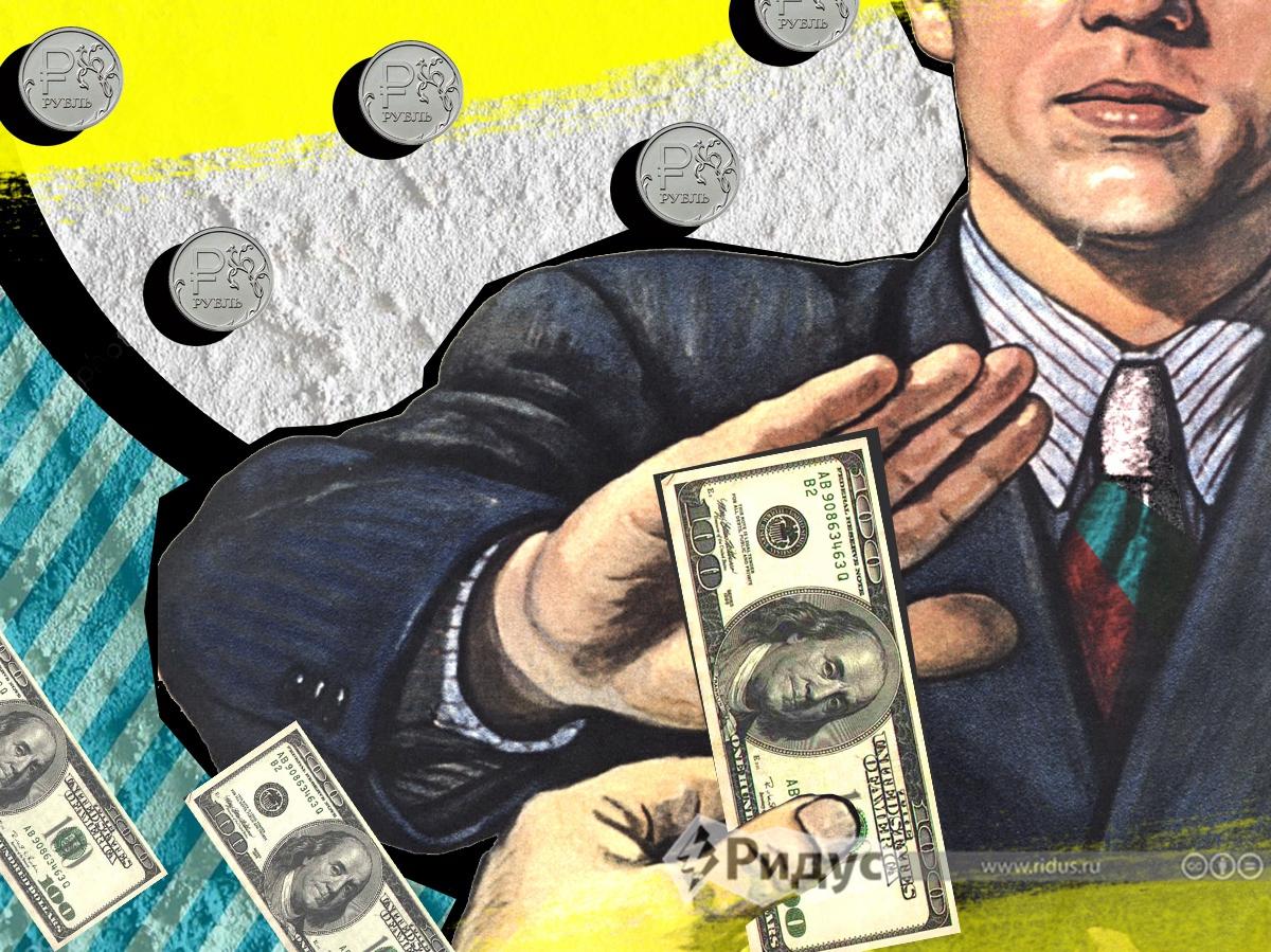 Россия продолжит отказываться от доллара: как это произойдет